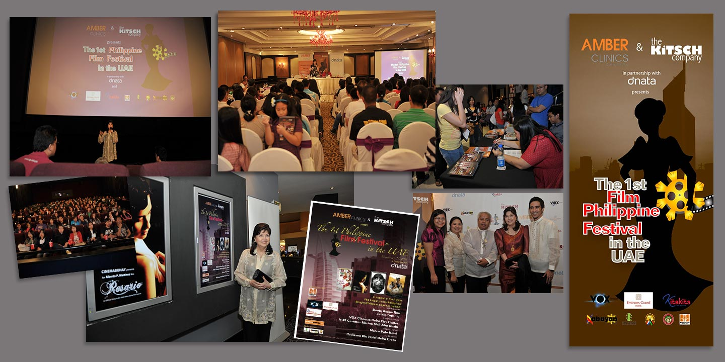 Designed marketing collaterals including roll-up banners, cinema light box ads, souvenir program, media wall and online promotions for the First Philippine Film Festival in the UAE